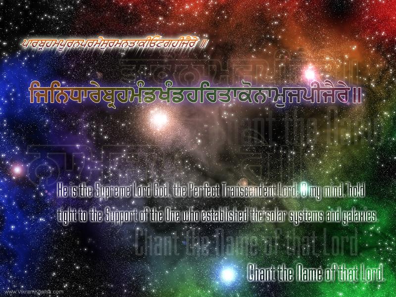 Creator of Galaxies
