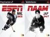 ESPN-NAAM