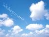 Waheguru_Sky