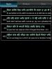 screenshot_2013-10-16-17-45-17