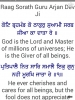Shabad View (Zoomed)