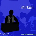 iKirtan, Do you? T-Shirt