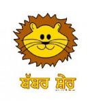 Babbar Sher (Kids) T-Shirt